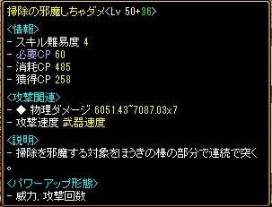RedStone527.jpg
