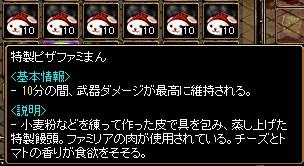RedStone534.jpg