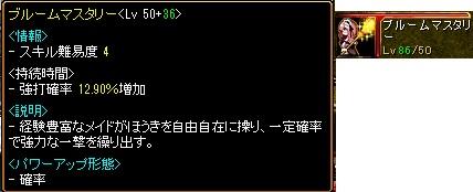 RedStone537.jpg