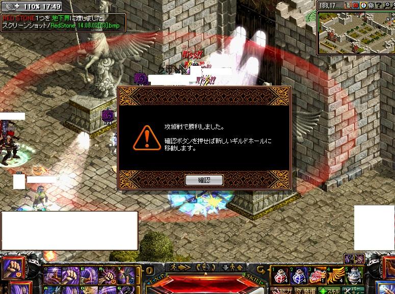 RedStone548.jpg