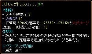 RedStone569.jpg