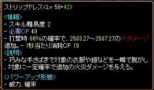 RedStone571.jpg
