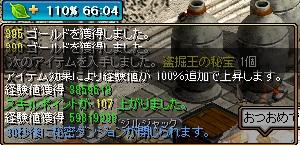 RedStone574.jpg