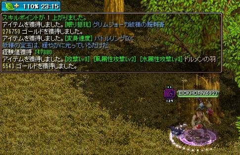 RedStone605.jpg