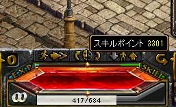 RedStone655.jpg
