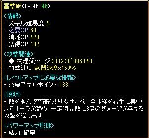 RedStone660.jpg