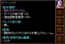 RedStone705.jpg
