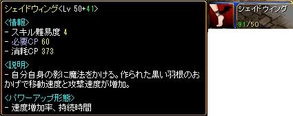 RedStone710.jpg