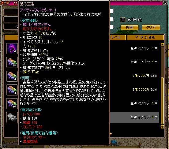 RedStone716.jpg