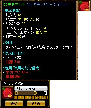 RedStone720.jpg