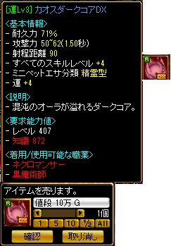 RedStone722.jpg