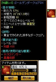 RedStone726.jpg