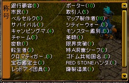 RedStone732.jpg