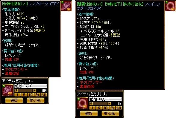 RedStone740.jpg