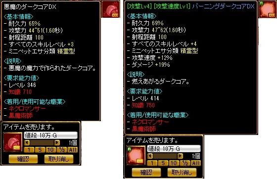 RedStone746.jpg