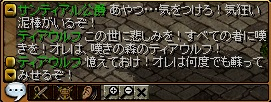 RedStone756.jpg