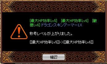 RedStone775.jpg