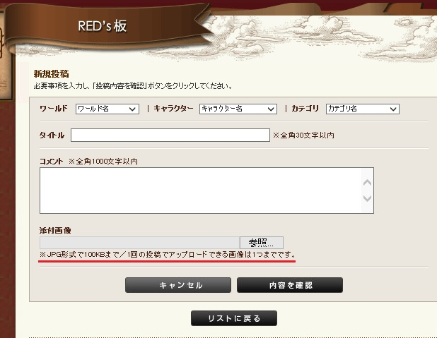 RedStone784.jpg