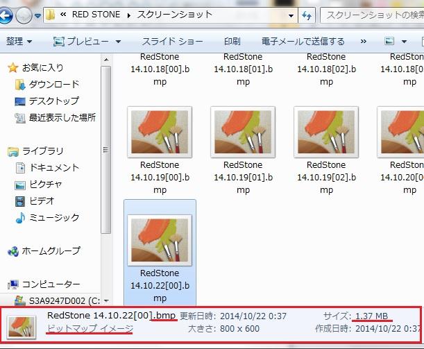 RedStone787.jpg