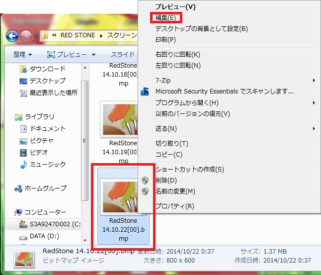 RedStone789.jpg