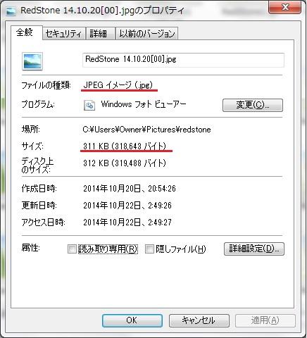 RedStone794.jpg