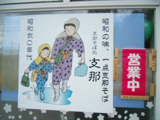 0831syouwamaru-1.jpg