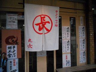 0919marutyo-1.jpg