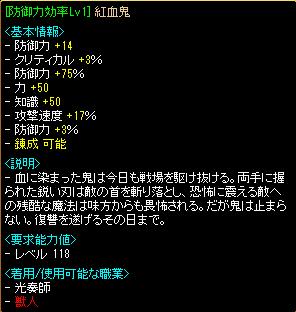 RedStone 14.09.08[08]