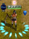 RedStone 14.09.11[03]