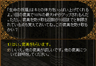 RedStone 14.10.11[04]