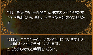 RedStone 14.10.12[01]