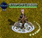 RedStone 14.10.15[00]