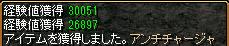 RedStone 14.10.14[00]
