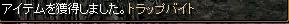 RedStone 14.10.14[01]