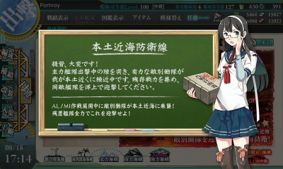 screenshot-201408181714370195.png