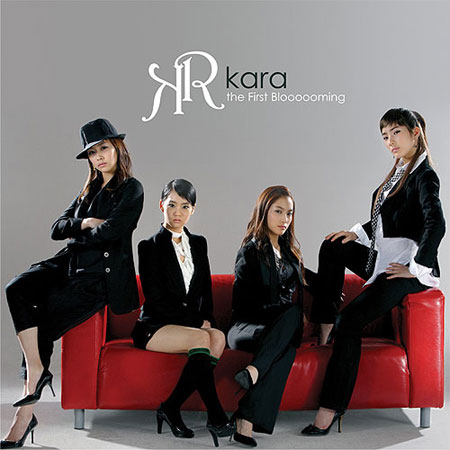 Kara_-_The_First_Blooming_COVER.jpg