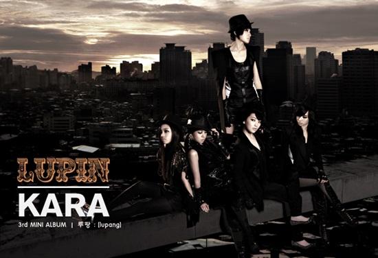 kara_lupin_cover.jpg