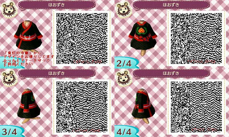 鬼灯の衣装のQRコード