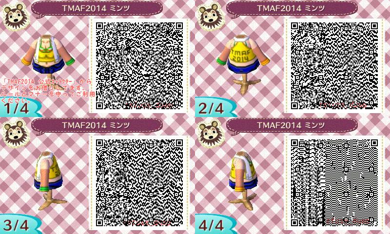 TMAF2014ミンツ手ぬぐいバージョンのQRコード