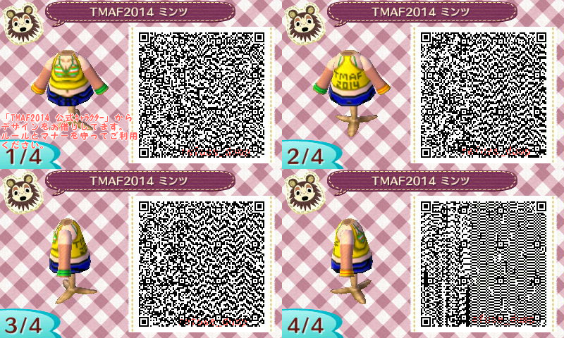TMAF2014ミンツのQRコード