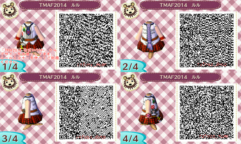 TMAF2014ルルのQRコード
