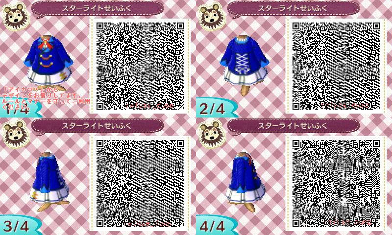 スターライト学園制服のQRコード