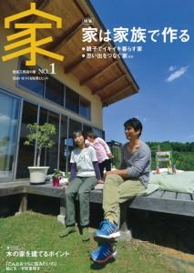 magazine_ie-213x300.jpg
