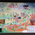 yamada_map