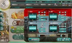 akannkore46.jpg