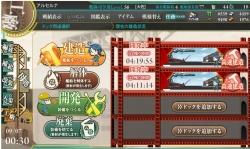 akannkore48.jpg