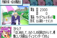2014_05_29_23_16_05_660 (85)