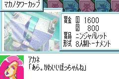 2014_05_29_23_16_05_660 (101)