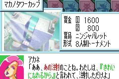 2014_05_29_23_16_05_660 (103)