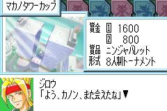 2014_05_29_23_16_05_660 (104)